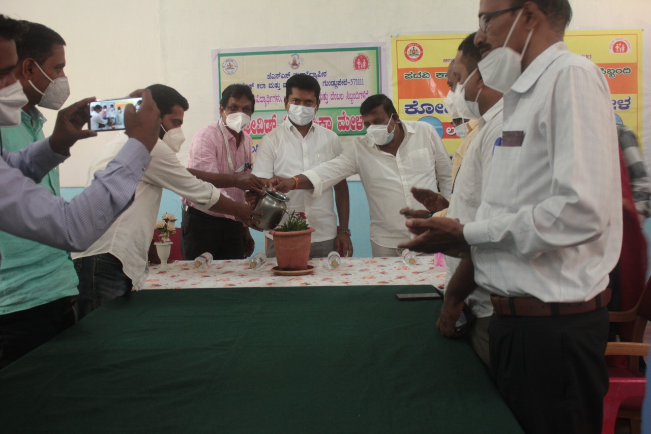Vaccination Inauguration on 29.06.2021